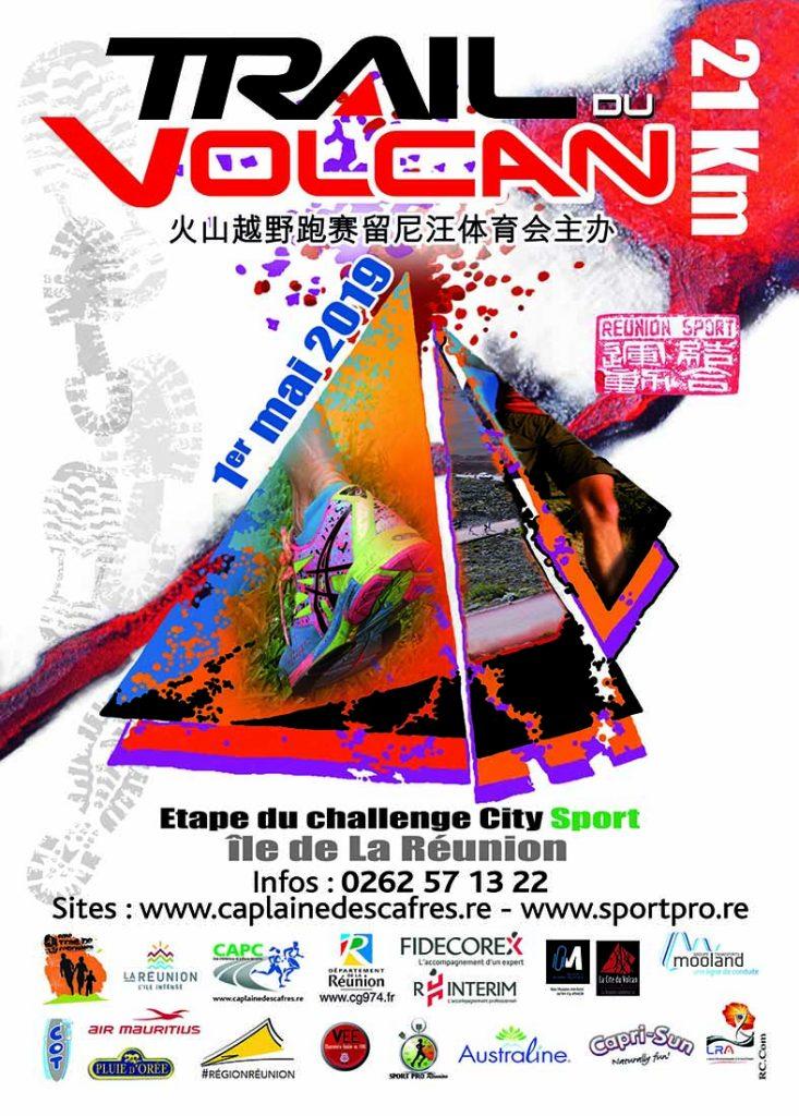Affiche-Trail-du-Volcan-2019