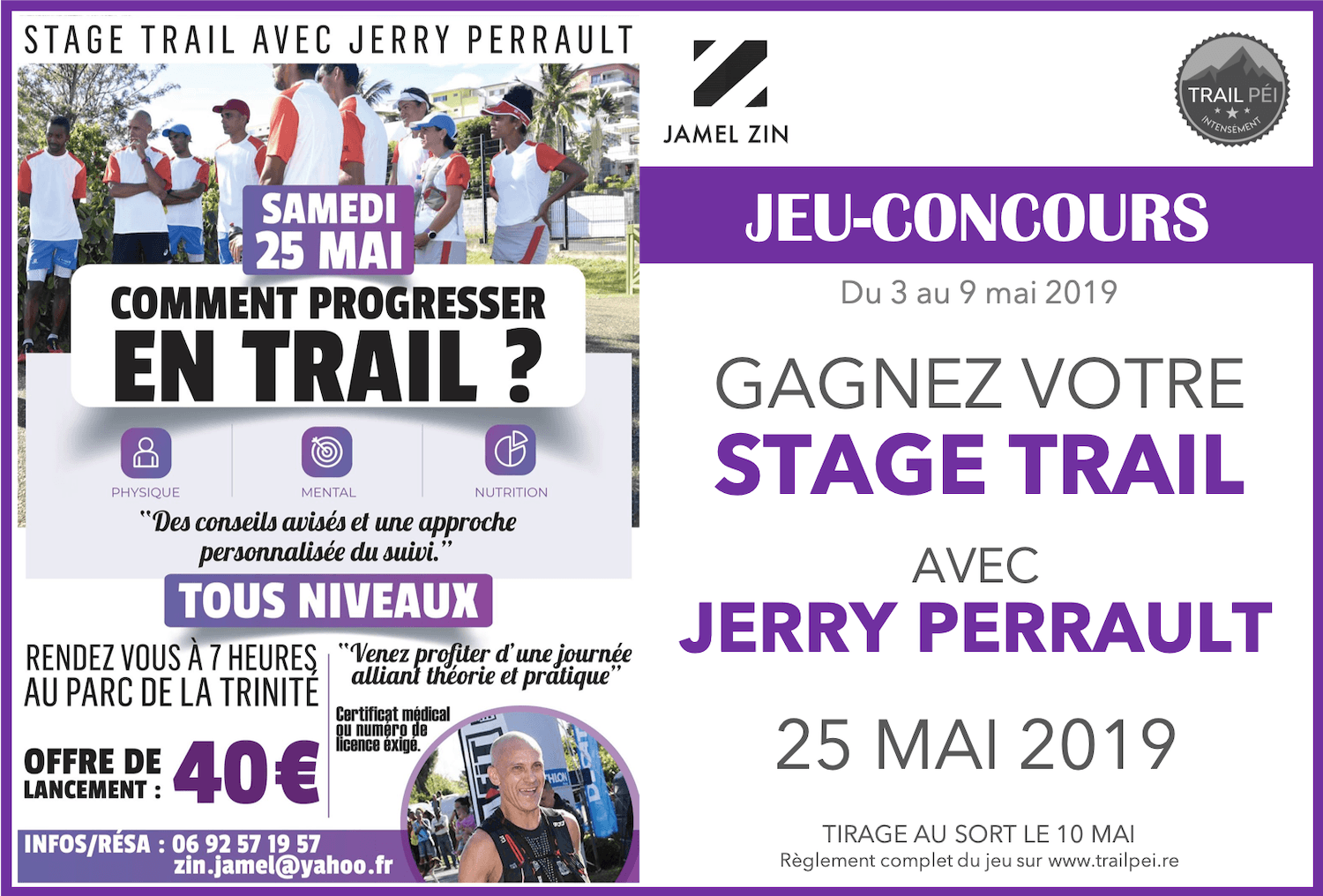Affiche-Jeu-concours-Stage-Trail-Jerry-Perrault