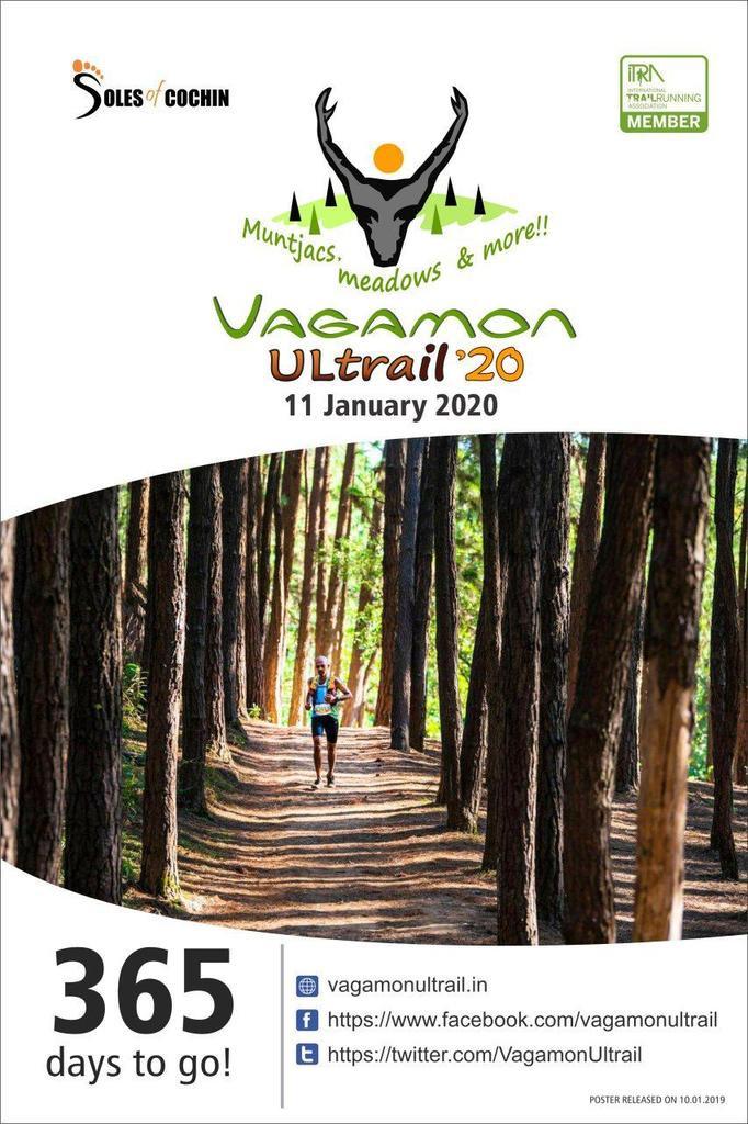 Affiche-Vagamon-Ultra-Trail-2020