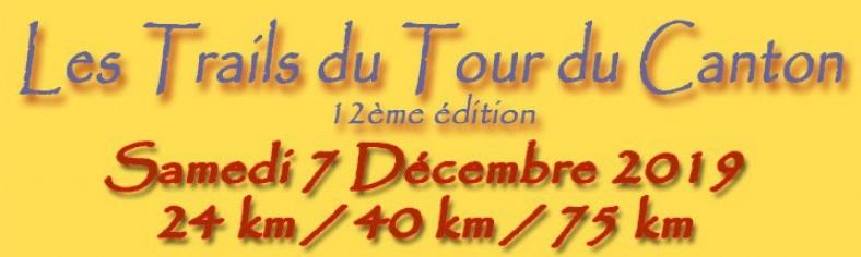 Trails-du-Tour-du-Canton-2019
