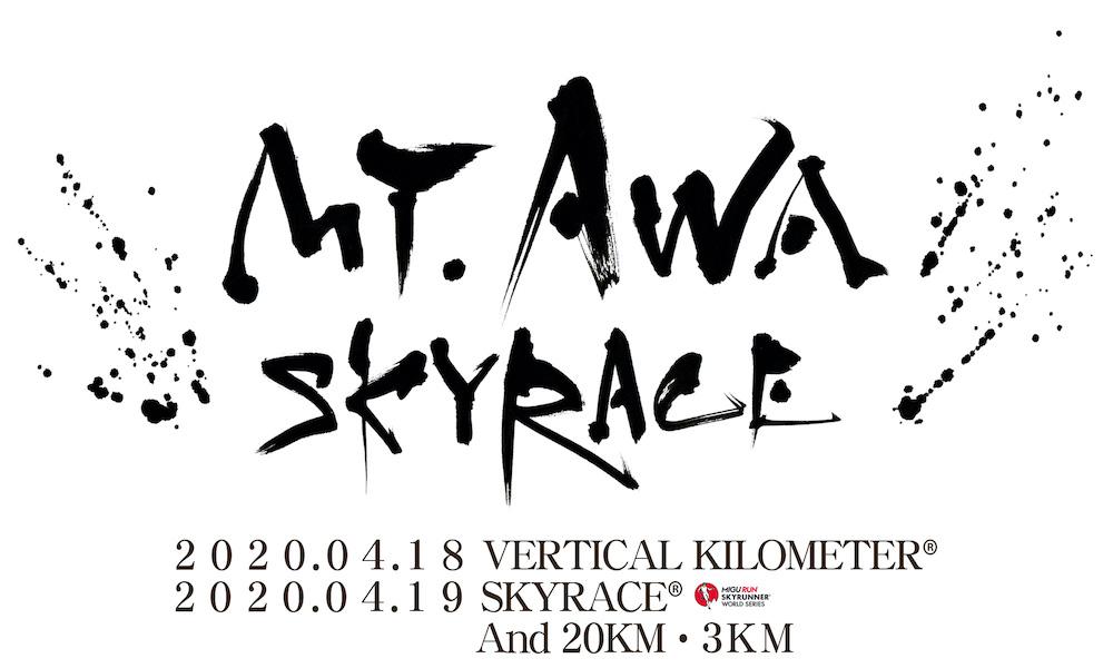 Logo-Mt-Awa-Skyrace-2020