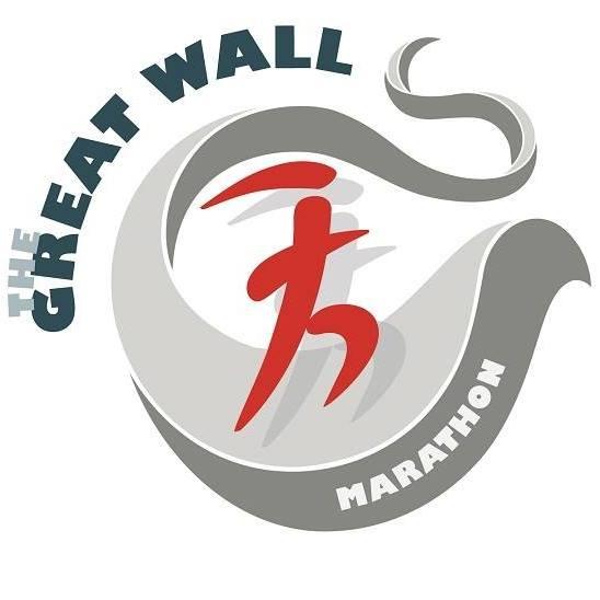Logo-Great-Wall-Marathon