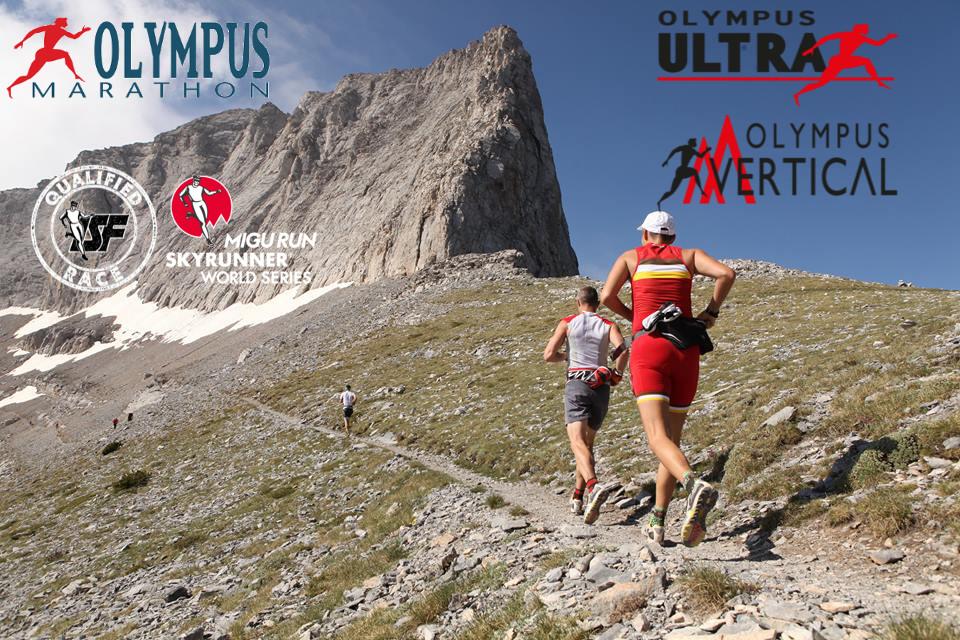 Olympus-Marathon