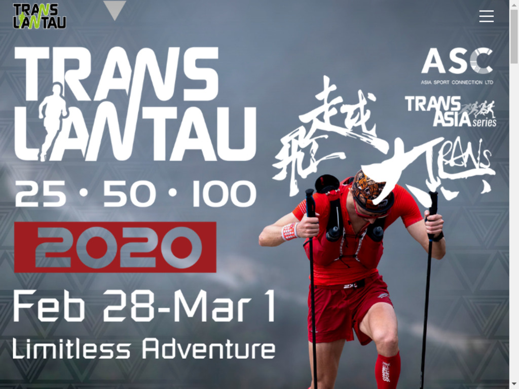 TransLantau-2020