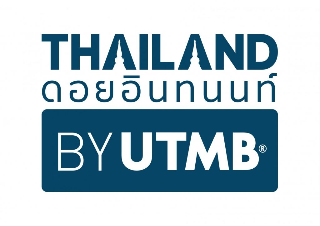 Logo-Thailand-by-UTMB