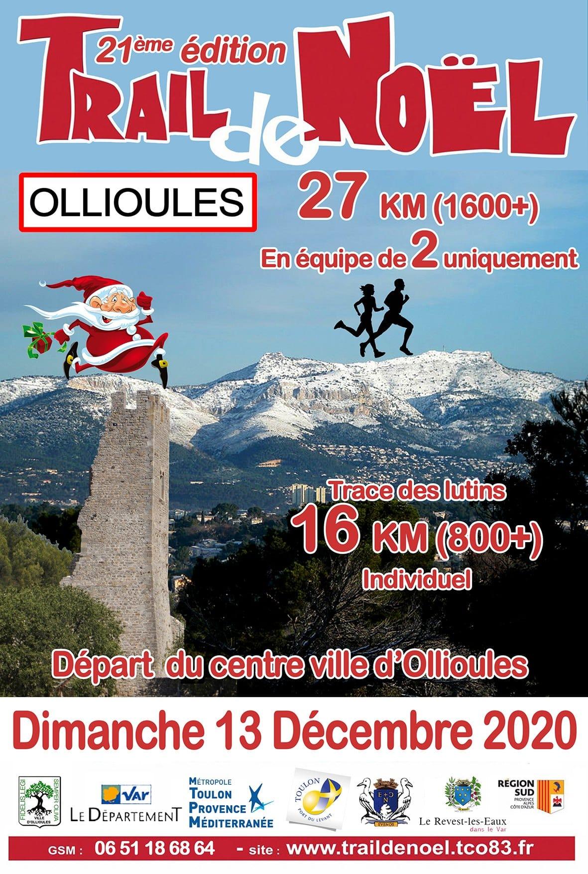 Affiche-Trail-de-Noel-2020