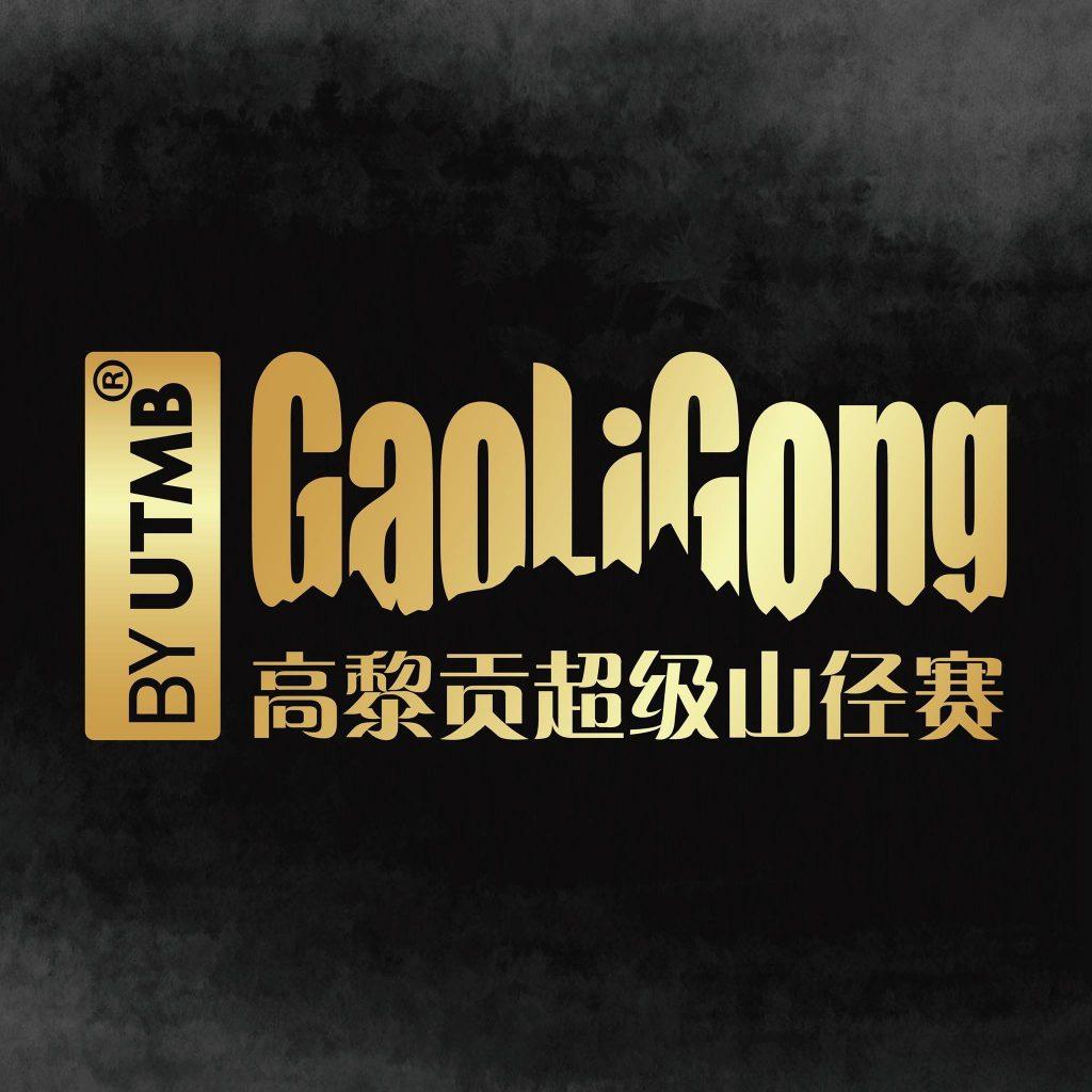 Logo-Gaoligong by UTMB