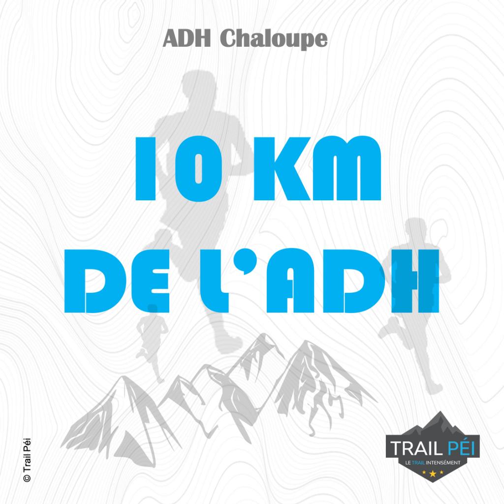 TP-10km-ADH