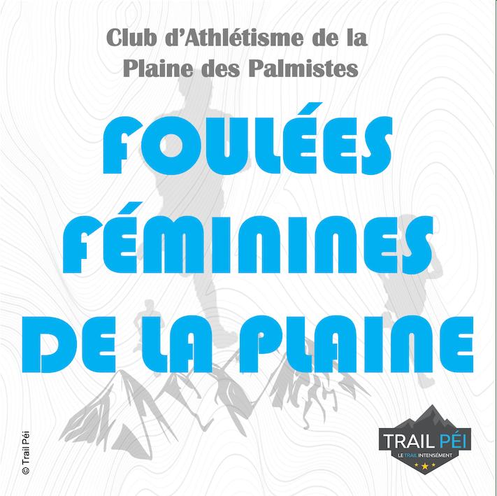TP-Foulées-Feminines-de-la-Plaine