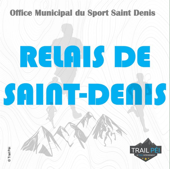 TP-Relais-Saint-Denis
